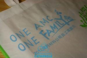 bolsas de tela con serigrafía